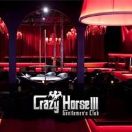 Crazy Horse III